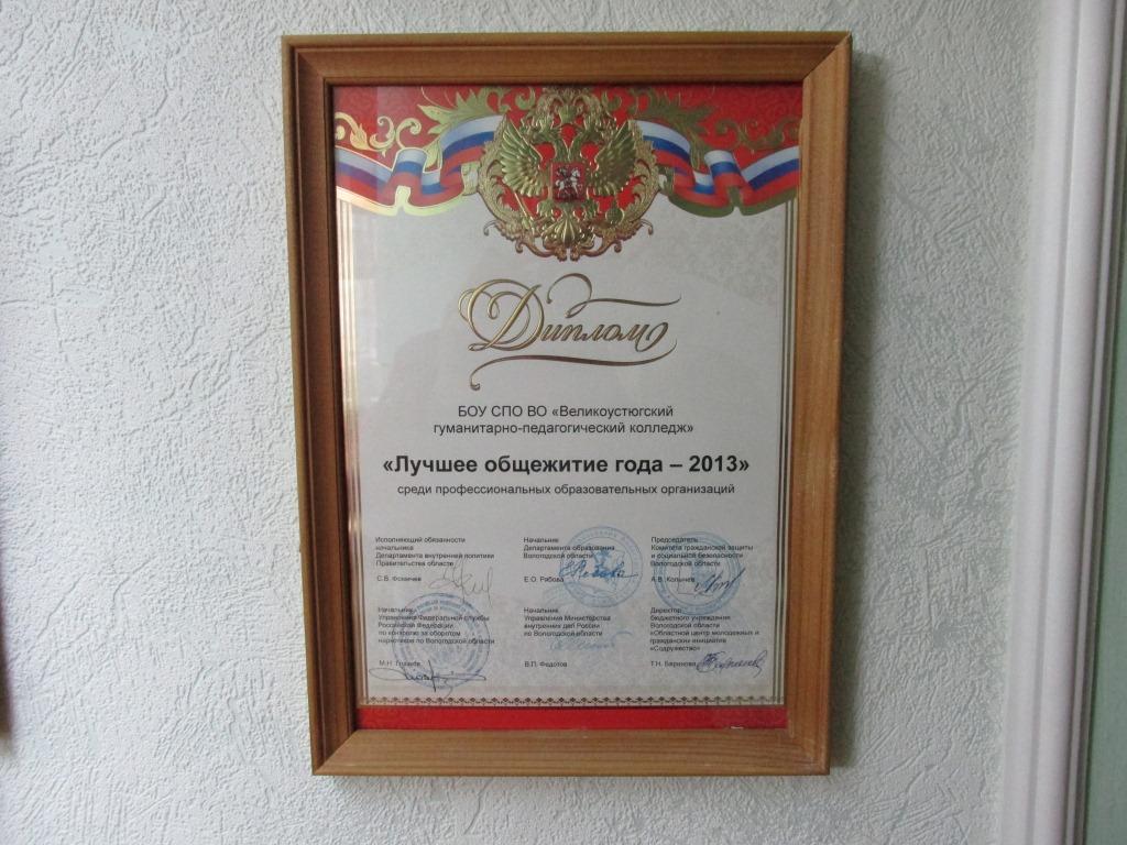obkr41 (02)